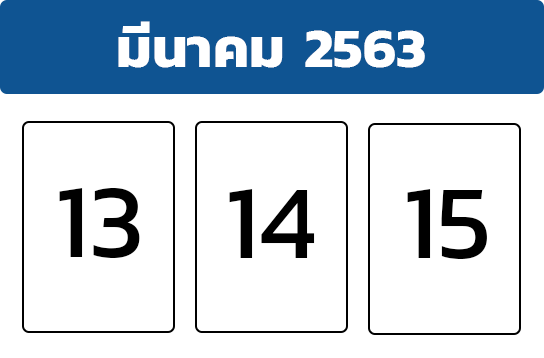 junior-03