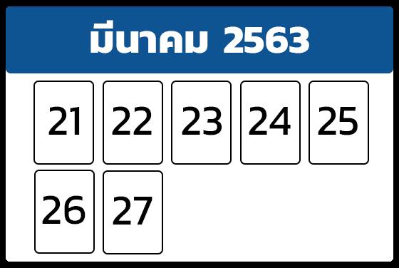 master-03-2