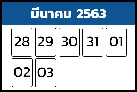 master-03-3