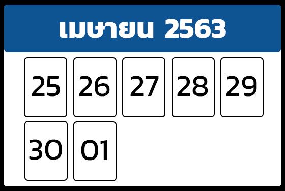 master-04-3