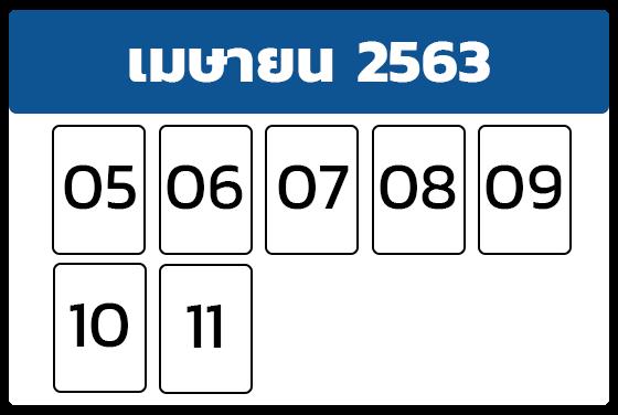 master-04